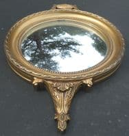 Circular Gilt Framed Hanging Convex Wall Mirror by Gomme